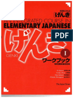Genki 1 _ an Integrated Course in Elementary Japanese _ Workbook-The Japan Times First edition