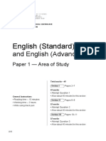 HSC English Std Adv Exam_0 (1)
