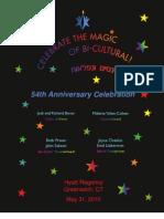 BCDS Celebration 2010 Journal