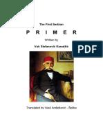 Prvi Srpski Bukvar - The First Serbian Primer