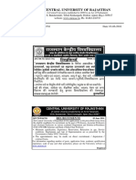 Advt- Recruitment on Teaching Positions (781 Dated 03-06-2016)