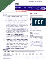 煤化工-银河证券.pdf