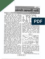 kundli-name finder.pdf