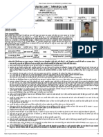 admit card s.pdf