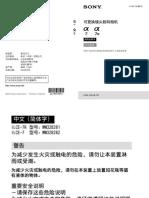 ILCE-7(4478729912)
