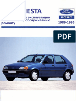фивоседев-129.pdf