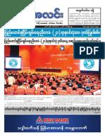 Myanma Alinn Daily_ 2 September 2016 Newpapers.pdf