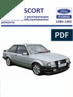 экор885-174.pdf