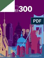 PEI300 2016
