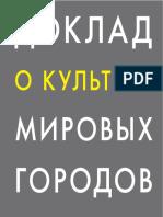 wccr.pdf