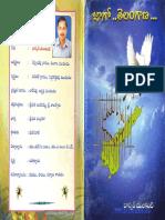 2014-04-03_095335_Jago_Telangana1