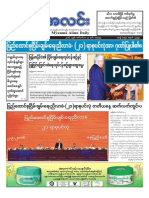 Myanma Alinn Daily_ 3 September 2016 Newpapers.pdf
