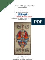 Truong Do Nhuc Excerpts
