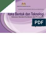 KSSM Reka Bentuk dan Teknologi Tingkatan 1