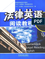 student book for legal english ---reading