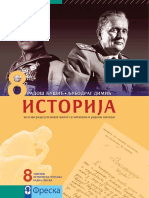ISTORIJA 8.RAZRED.pdf