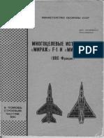 Mirage F1 & Mirage 2000