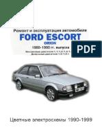 vnx.su-эскорт_1980-1990.pdf