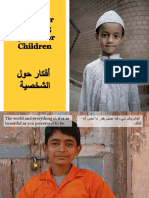Character Building Thoughts for Children - أفكار حول الشخصية