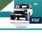 vnx.su-4x4_02-02-2015.pdf