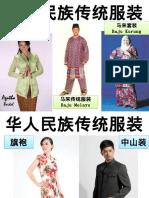 151083931-马来民族传统服装