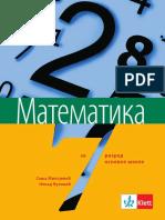 Matematika 7 Zbirka Zadataka New