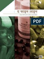 Fine_Line_Hindi_June2015