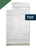 deecet 2016 pressnote