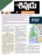 Sivudu Madhubabu 27 14-8-2013
