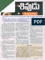Sivudu Madhubabu 24 17-7-2013