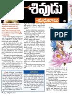 Sivudu Madhubabu 29 21-8-2013