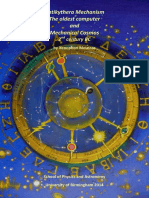 Antikythera Mechanism Booklet