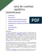La Cámara de Cuentas de La República Dominicana