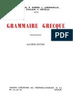 D. Planque - Grammaire Grecque