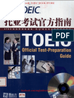 ETS Actual Tests