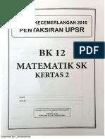 BK12 MT K2