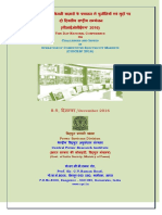 Two Day National Conference Dec-8-9