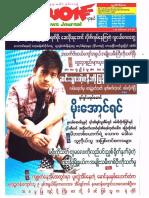 Crime News Vol 20 No 45.pdf