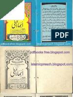 Asma-ul-Husna.pdf