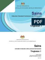 DSKP KSSM SAINS TINGKATAN 1 (1).pdf