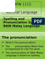 Week 2 - Spelling & Pronunciation