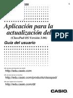 CP OSupdate Ver306 S