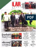 Popular News Vol 8 No 35 Copy.pdf
