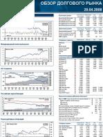 nomos bond market 29-04-2008