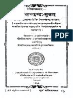 Sharma-PingalaChhandah-1931i.pdf