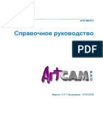 ArtCAM Pro 9 Help.pdf