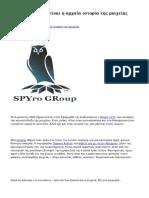 date-57d14ead9b63a3.03097903.pdf