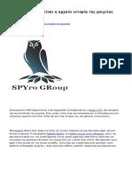 date-57d1512f6e5325.14150898.pdf