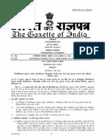 UGC PhD Regulation 2016