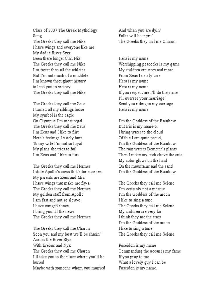 Mythology Song Lyrics Eros Hera